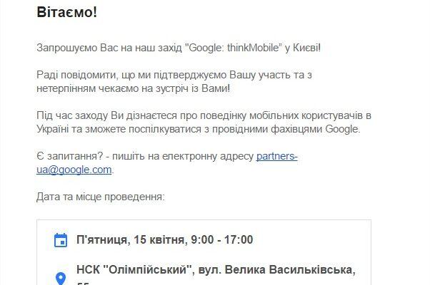 Google think mobile 2016