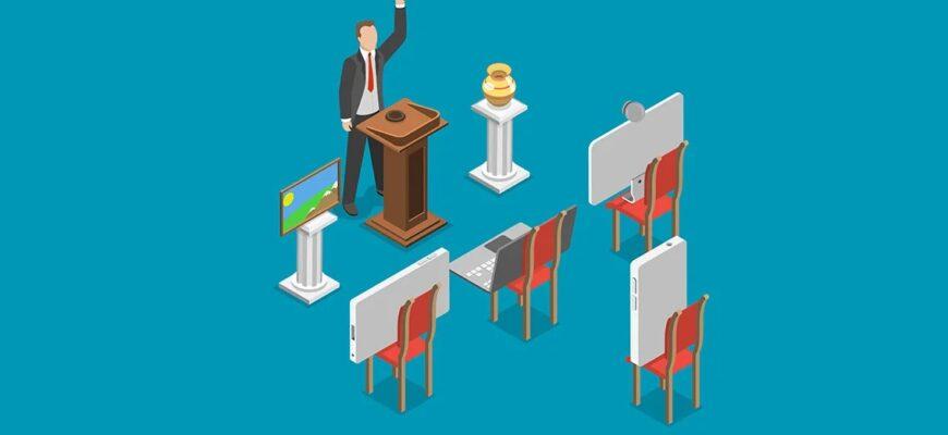 Принцип роботи аукціону контекстної реклами