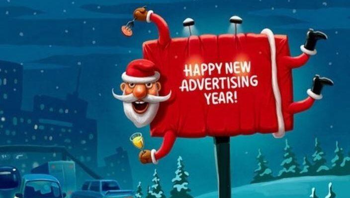 Контекстна реклама на Новий Рік