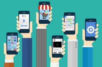 Мобільний трафік в контекстній рекламі