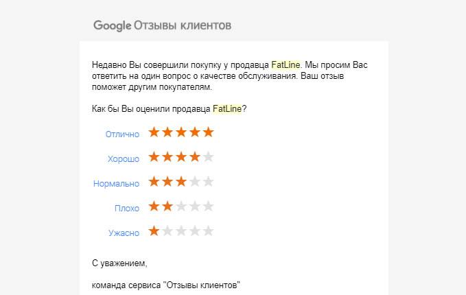 Опитування від Google