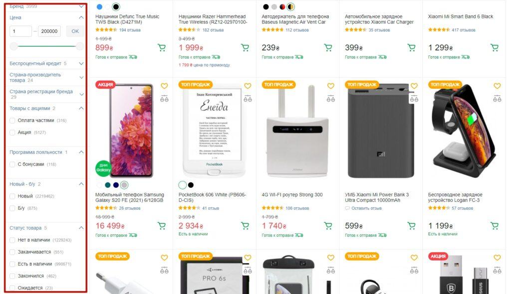 Детальный фильтр поможет поднять продажи