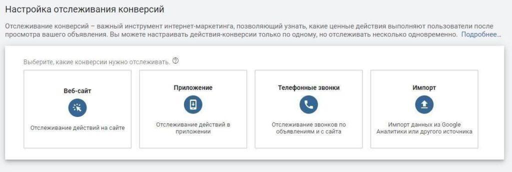 Імпорт даних з Гугл Аналітики