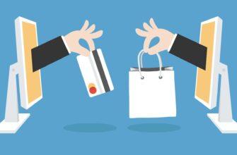 Як підвищити відвідуваність інтернет-магазину?