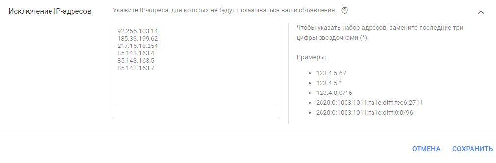Фильтрация пользователей по IP