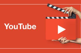 Як підвищити ефективність відеореклами?