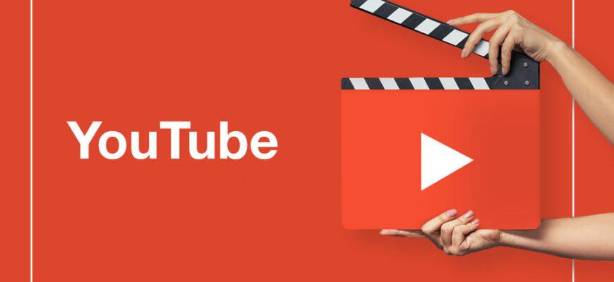 Как повысить эффективность видеорекламы?